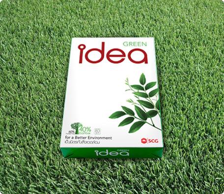 กระดาษถ่ายเอกสาร A4 80G Idea Green