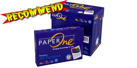 กระดาษถ่ายเอกสาร A4 80G Paper One