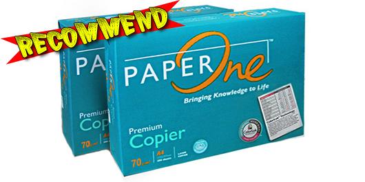 กระดาษถ่ายเอกสาร A4 70G Paper One