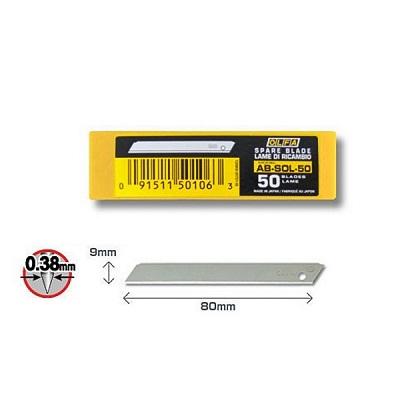 ใบมีดคัตเตอร์ขนาดเล็ก OLFA AB-SOL-50 (9mm)