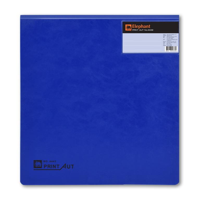 แฟ้มคอมพิวเตอร์ 11x11 นิ้ว ตราช้าง 4442 (สี)