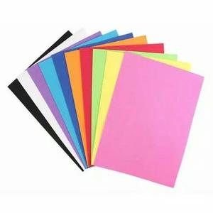 กระดาษสี