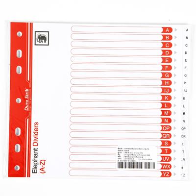 อินเด็กซ์กระดาษการ์ด ตราช้าง 710 (A-Z)