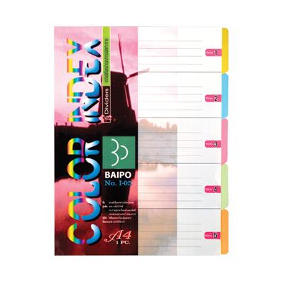 อินเด็กซ์กระดาษการ์ด ใบโพธิ์ 5 หยัก คละสี