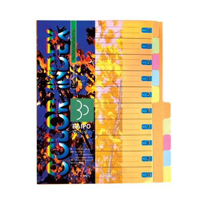 อินเด็กซ์กระดาษการ์ด ใบโพธิ์ 10 หยัก คละสี