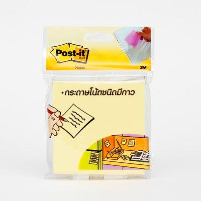 กระดาษโน๊ตกาวในตัว โพสต์-อิท โน้ต POST-IT 654 (3x3 นิ้ว สีเหลือง)