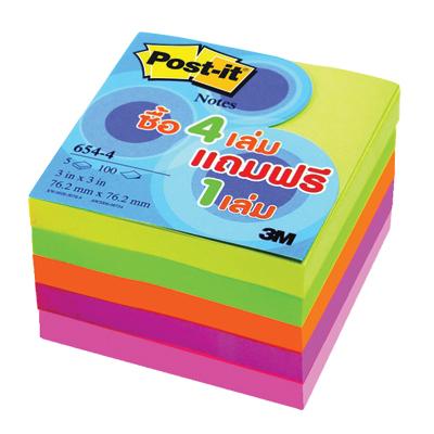 กระดาษโน๊ตกาวในตัว โพสต์-อิท โน้ต POST-IT 654 (3x3 นิ้ว คละสี)