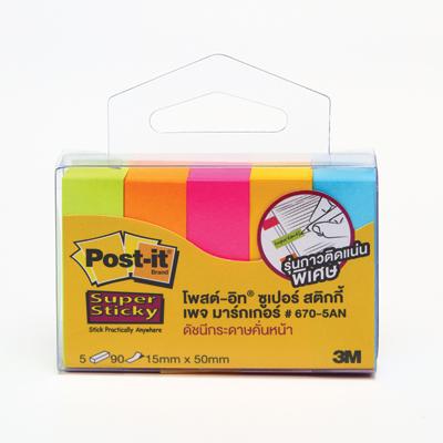 กระดาษโน๊ตกาวในตัว โพสต์-อิท เพจมาร์กเกอร์ POST-IT 670-5AN (1.5x5 ซม. 5สี)