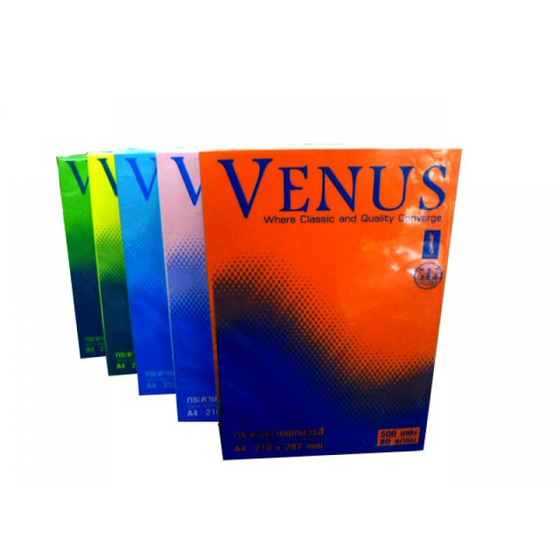 กระดาษถ่ายเอกสารสี วีนัส A4 80 แกรม เบอร์ 11-21
