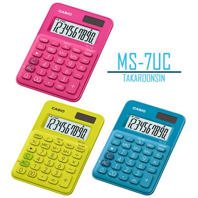 เครื่องคิดเลข ตั้งโต๊ะ 10 หลัก MS-7UC  แบบสีสัน (สีแดง/สีเหลือง/สีน้ำเงิน) CASIO