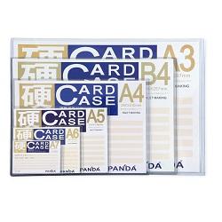 ซองพลาสติกแข็ง (Card Case)