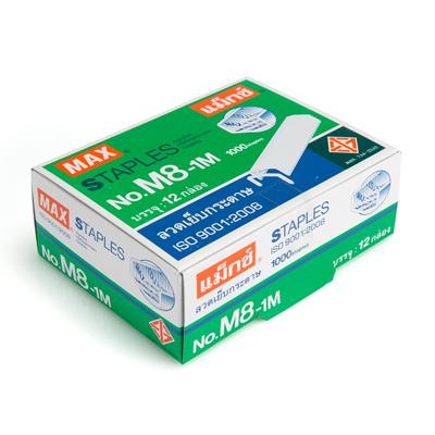 ลวดเย็บกระดาษ MAX M8-1M (หลังโค้ง)