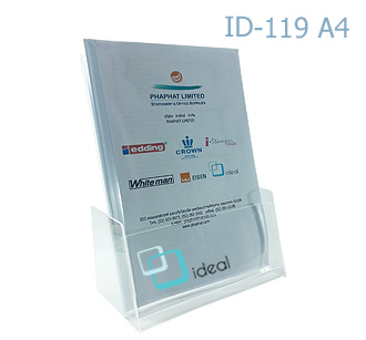 กล่องใส่โบรชัวร์ A4 ID-119 IDEAL