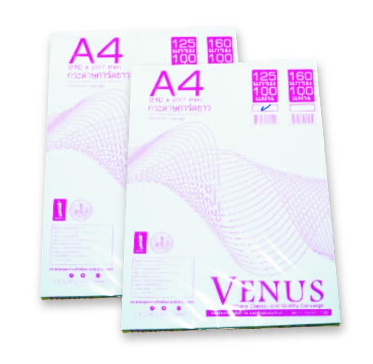 กระดาษการ์ดขาว VENUS 160 แกรม