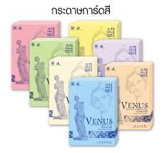 กระดาษการ์ดสี VENUS 120 แกรม คละสีในแพ็ค