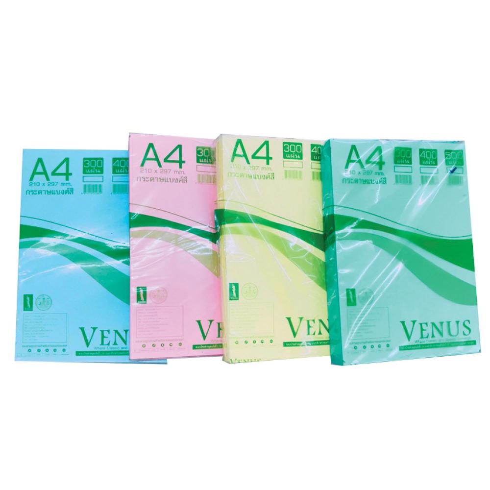กระดาษแบงค์สี VENUS 55แกรม