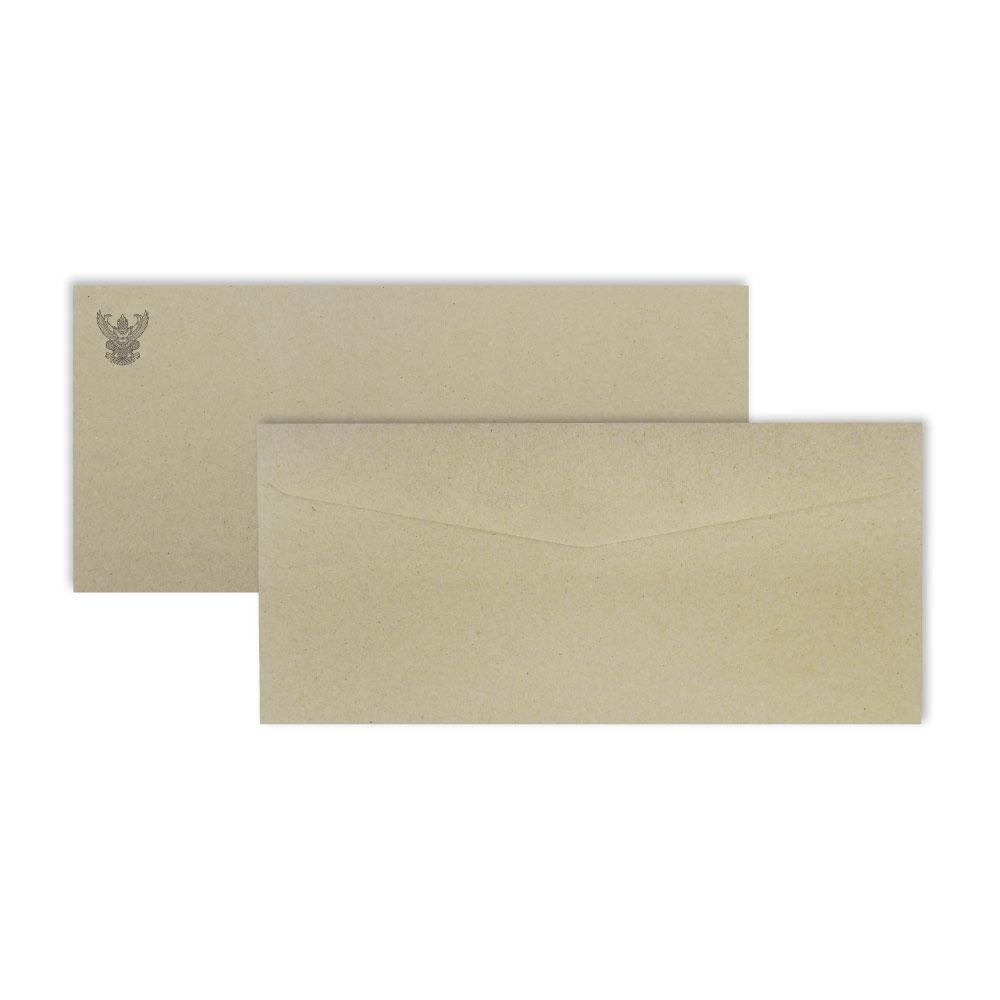 ซองจดหมายสีน้ำตาล พิมพ์ครุฑ เบอร์ 9  125 แกรม
