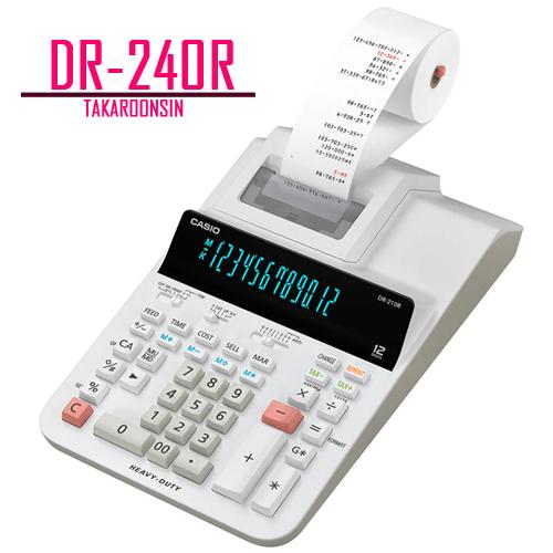 เครื่องคิดเลข Casio 14 หลัก DR-240R แบบพิมพ์ - ผ้าพิมพ์