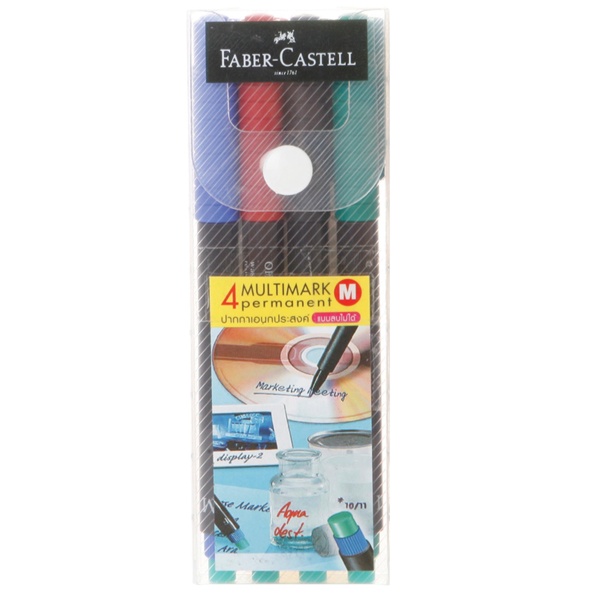 ปากกาเขียนแผ่นใสลบไม่ได้ 0.6 มม.แบบแพ็ค 4 สี Faber-Castell
