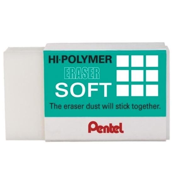 ยางลบดินสอ ใหญ่ เพนเทล Hi-Polymer ZES-08 SOFT