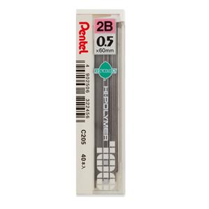 ไส้ดินสอ 2B 0.5 มม. PENTEL Hi-Polymer C205