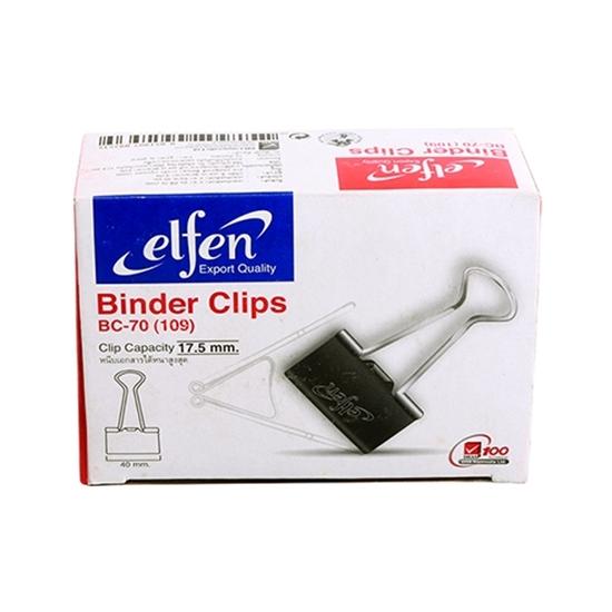 คลิปหนีบกระดาษ 1 5/8 Inch ELFEN 109
