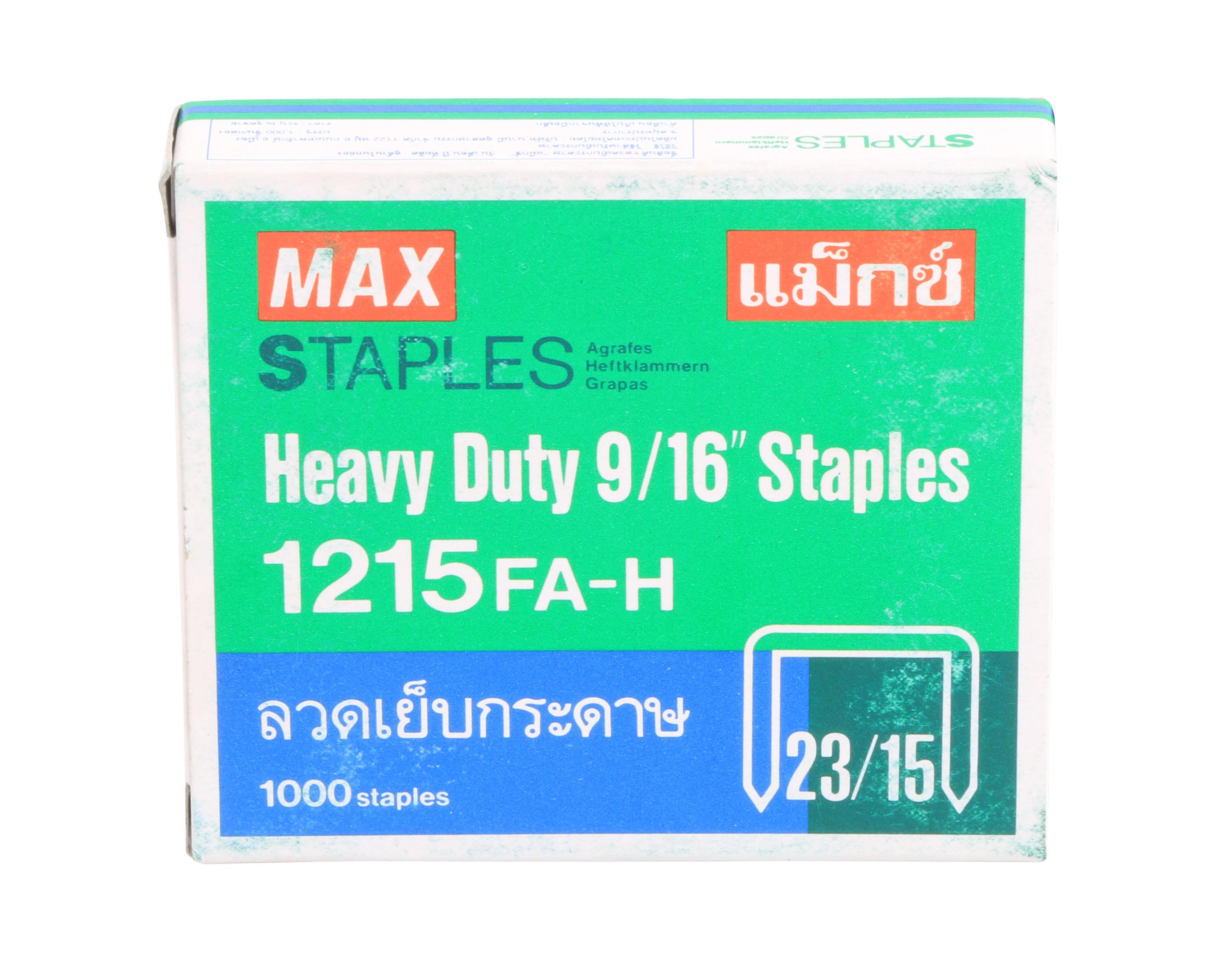 ลวดเย็บ MAX 1215-FA-H