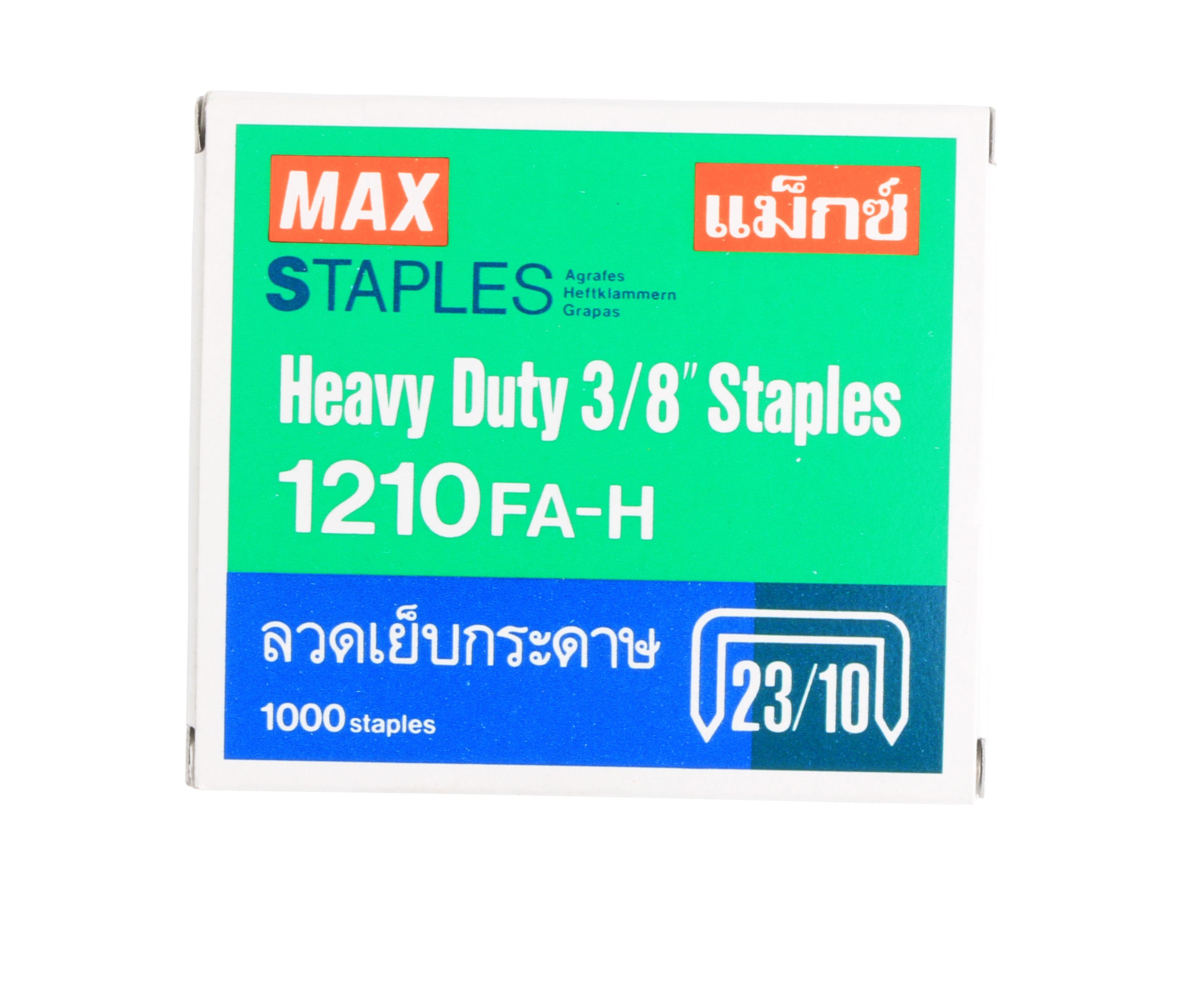 ลวดเย็บ MAX 1210-FA-H