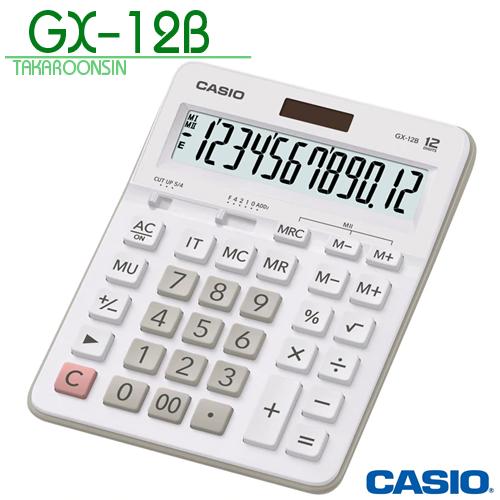 เครื่องคิดเลข Casio 12 หลัก GX-12B แบบไม่มีฟังส์ชั่น