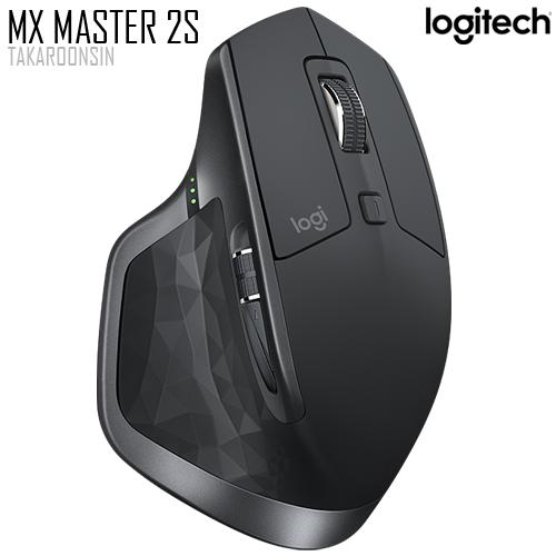 เมาส์ไร้สาย Logitech MX MASTER 2S