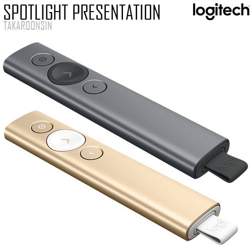 พรีเซนเตอร์ไร้สาย Logitech Spotlight สีทอง/สีเทา