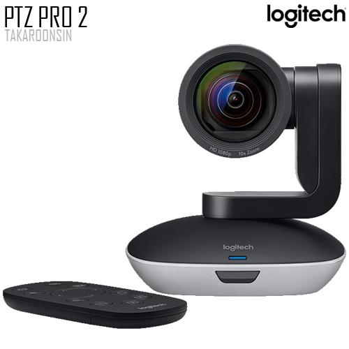 Web Camera Logitech PTZ Pro 2