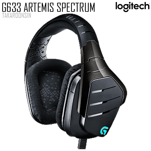 หูฟัง LOGITECH G633 ARTEMIS SPECTRUM WIRELESS GAMING HEADSET