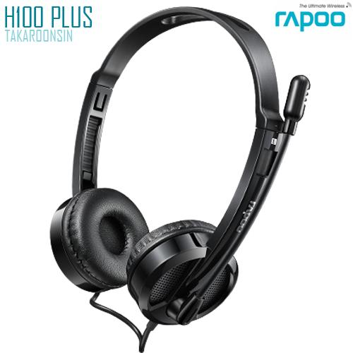 หูฟัง Rapoo H100 Plus Wired Stereo Headset & USB