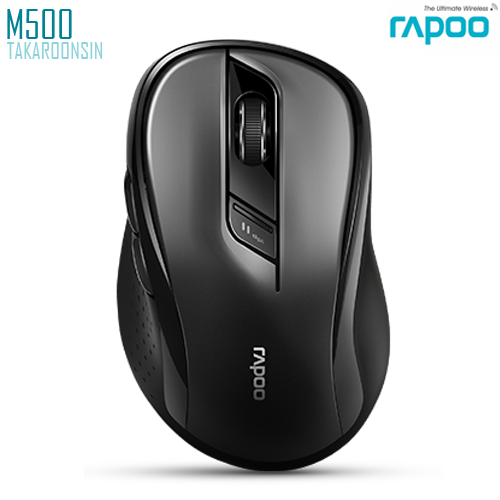 เมาส์ RAPOO M500 Multi-mode Wireless Mouse