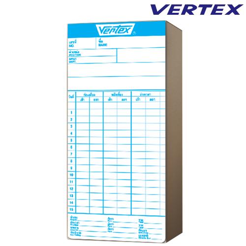 บัตรตอก VERTEX เวอร์เทค (แพ็ค100แผ่น)
