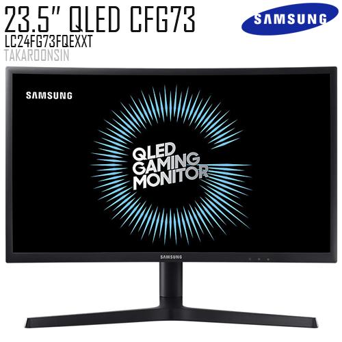 จอ SAMSUNG 23.5นิ้ว QLED Gaming Monitor CFG73