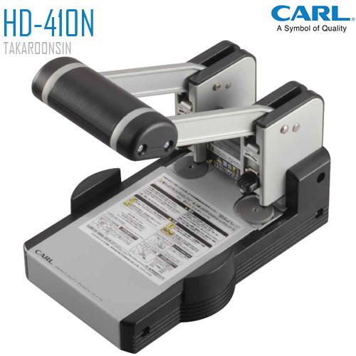 เครื่องเจาะกระดาษขนาดใหญ่พิเศษ CARL HD-410N