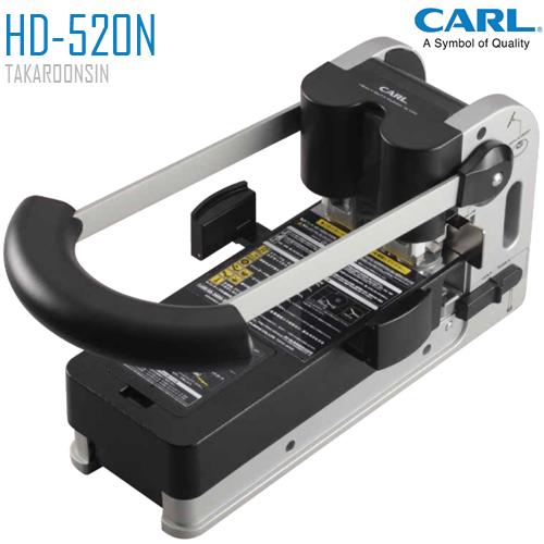 เครื่องเจาะกระดาษขนาดใหญ่พิเศษ CARL HD-520N