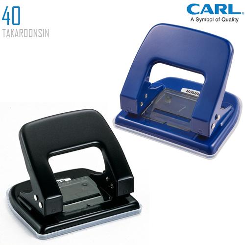 เครื่องเจาะกระดาษขนาดเล็ก CARL 40