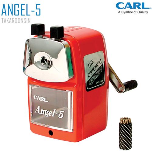 เครื่องเหลาดินสอ CARL Angel-5 (A5)