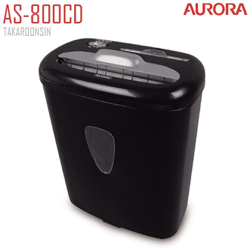 เครื่องทำลายเอกสาร AURORA รุ่น AS-800CD