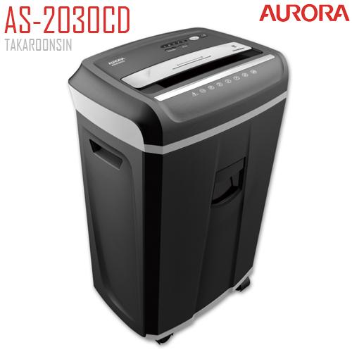 เครื่องทำลายเอกสาร AURORA รุ่น AS-2030CD