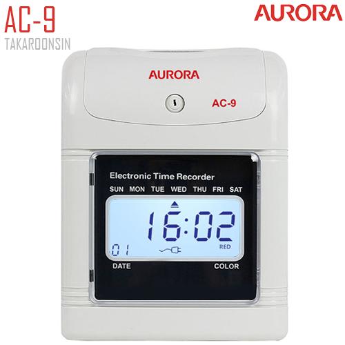เครื่องตอกบัตร AURORA รุ่น AC-9