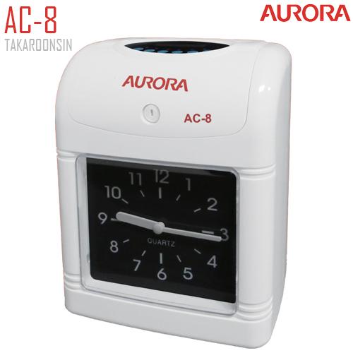 เครื่องตอกบัตร AURORA รุ่น AC-8