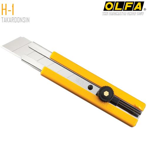 มีดคัตเตอร์ขนาดใหญ่ OLFA H-1 (25mm) Extra Heavy-Duty Models