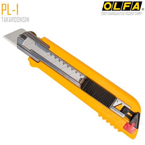 มีดคัตเตอร์ขนาดใหญ่ OLFA PL-1 (18mm) Heavy-Duty Models