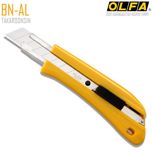 มีดคัตเตอร์ขนาดใหญ่ OLFA BN-AL (18mm) Heavy-Duty Models