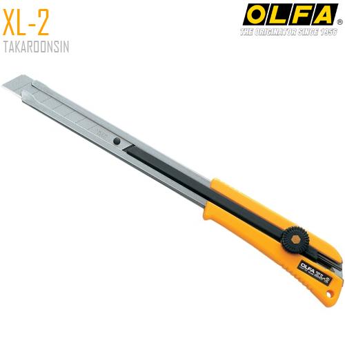 มีดคัตเตอร์ชนิดพิเศษ OLFA XL-2 (18mm) Heavy-Duty Models