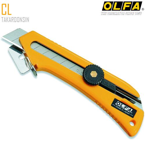 มีดคัตเตอร์ขนาดใหญ่ OLFA CL (18mm) Heavy-Duty Models